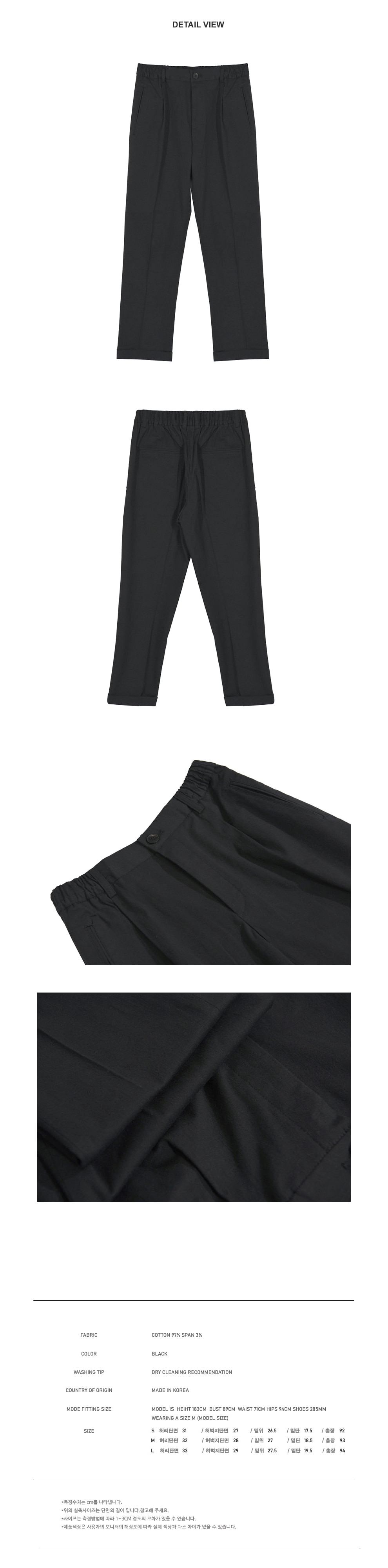 CROPPED SLIM FIT PANTS_BLACK